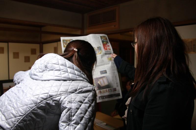 新聞を眺める