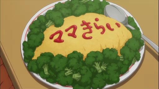 花咲くいろは 第2話 「復讐するは、まかないにあり」 - ひまわり動画.mp4_001004670