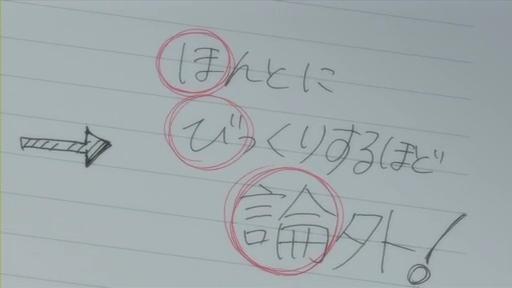 花咲くいろは 第3話 「ホビロン」 - ひまわり動画.mp4_001255128
