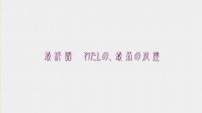 魔法少女まどか マギカ 第12話 Mhrさん高画質 - ひまわり動画.mp4_000161411