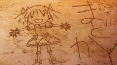 魔法少女まどか マギカ 第12話 Mhrさん高画質 - ひまわり動画.mp4_001015389