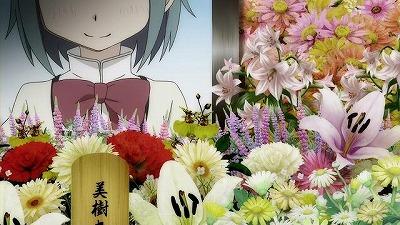 魔法少女まどか マギカ 第11話 Mhrさん高画質 - ひまわり動画.mp4_000222722