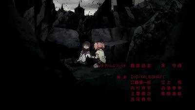 魔法少女まどか マギカ 第11話 Mhrさん高画質 - ひまわり動画.mp4_001404069