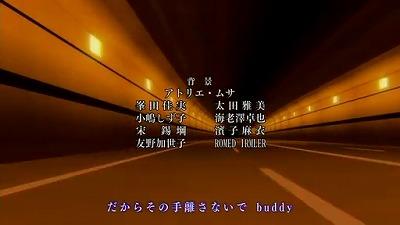 青の祓魔師 第2話 「虚無界の門ゲヘナゲート」 - ひまわり動画.mp4_001213337