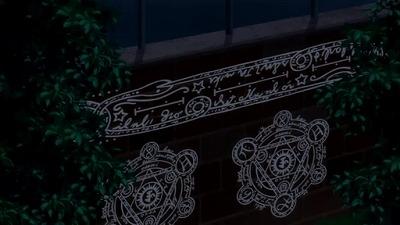 青の祓魔師 第2話 「虚無界の門ゲヘナゲート」 - ひまわり動画.mp4_000338421