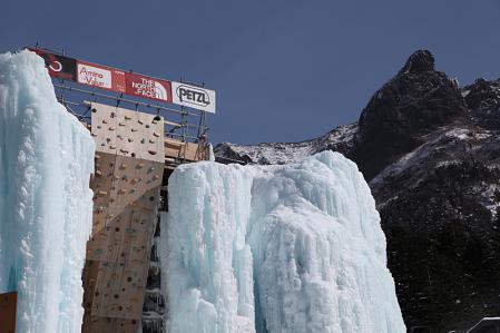 赤岳鉱泉 アイスキャンディー