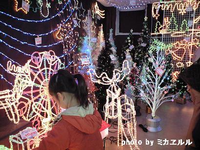 11月クリスマス飾りCA390360