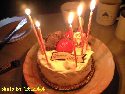 12月24日のケーキCA390392