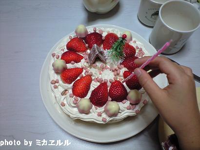 12月26日のケーキCA390397