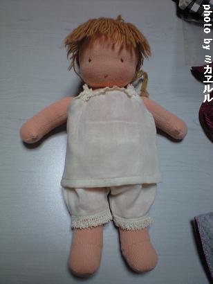 1月・B体洋服キット1CA390413
