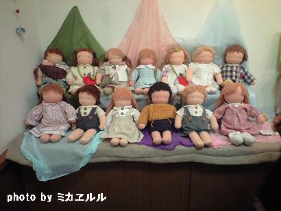 09、展示会ぱふさん学級写真CA390534