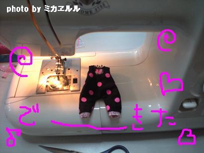 09.初ワンダ服CA390585