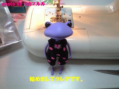 09.初ワンダ服CA390587