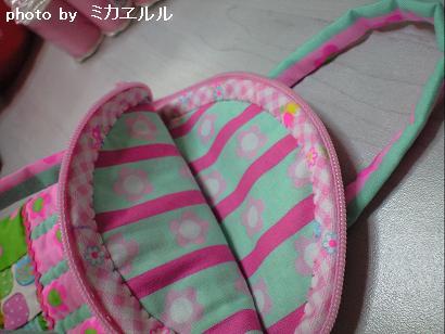 ピンクスさんno.13中側CA390691