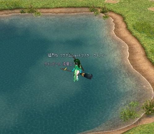 きれいな湖ですね