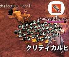 HugeMAX~♪