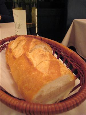 プラリネのパン