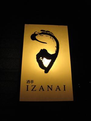 IZANAI