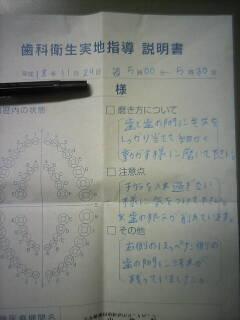 2006-11-25_15-43.jpg