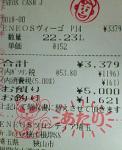 200802110829000.jpg