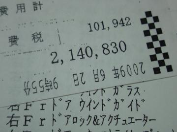 DSC00035_convert_20090609173342.jpg