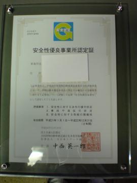 DSC00188_convert_20081224135400.jpg