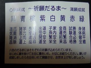 DSC00351_20090111001459.jpg