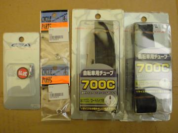 DSC00422_convert_20090126190131.jpg