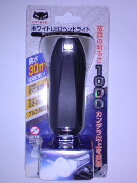 DSC00478_convert_20090402081953_20090403124951.jpg