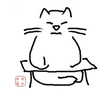 ねこ写経 NEW