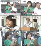 suzuki_takako3
