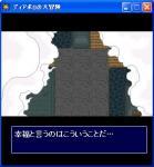 0520GER_dead.jpg