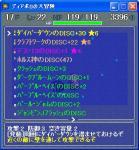0521noroi.jpg