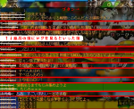 20070806150952.png