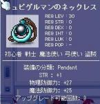 20070915154302.jpg