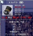 20071004200821.jpg