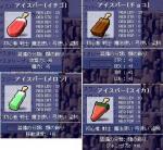 20071008050523.jpg