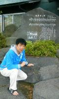 200905241752001.jpg