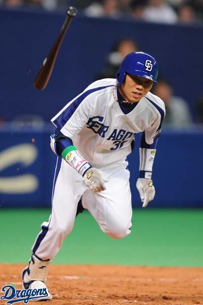 #32 ooshima