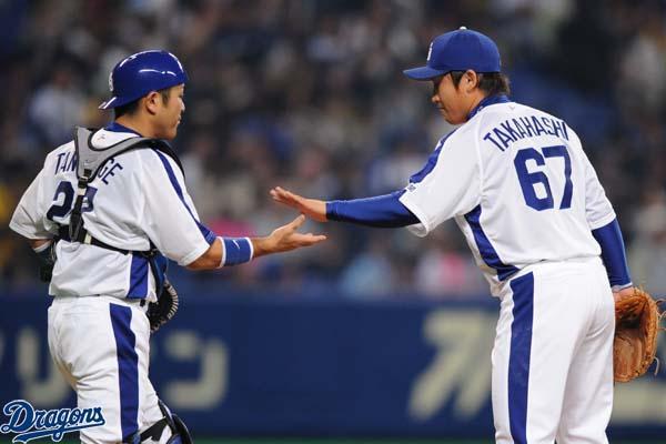 4.04 #67 takahashi