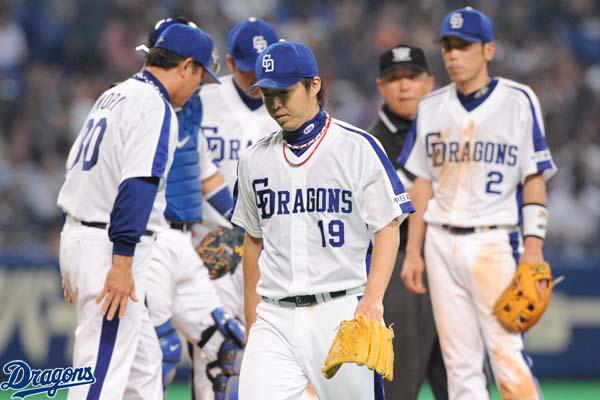 4.28 #19yoshimi