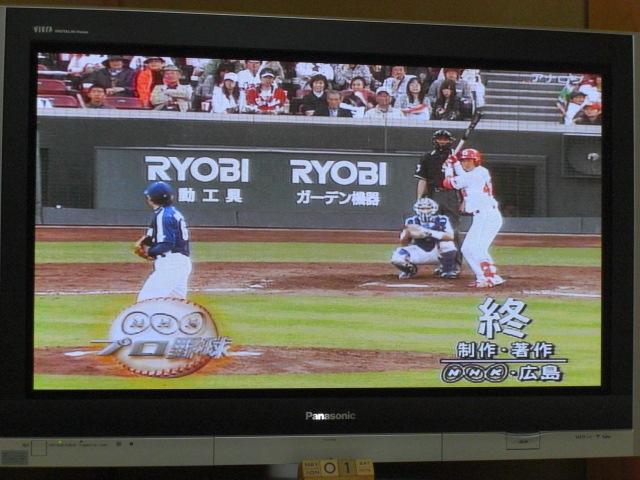 5.1 vshiroshima 022
