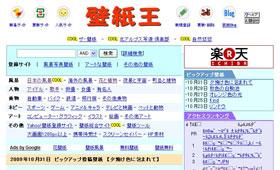 壁紙サイト