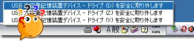devicexp_01.jpg