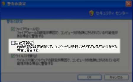 winsecurityalert_03.jpg
