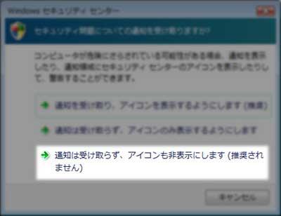 winsecurityalert_05.jpg