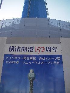 12-11-08-5.jpg