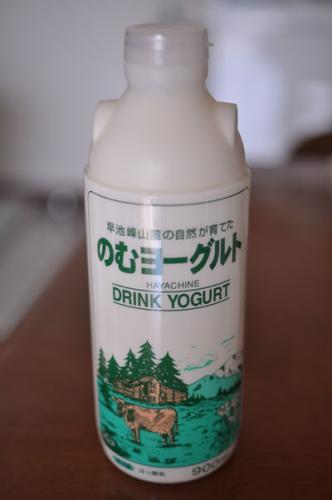 091217-yo-gutruto.jpg