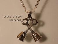 cross p n