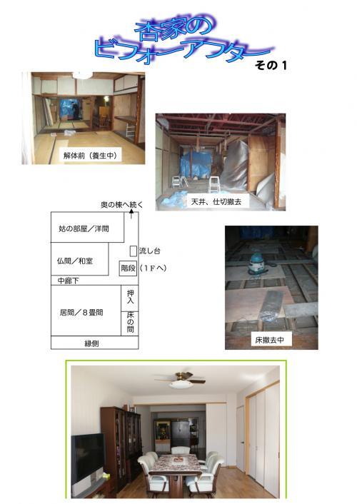 2009-9-10_convert_20090910104202.jpg